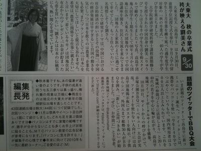 bbq@takashimatter.jpg